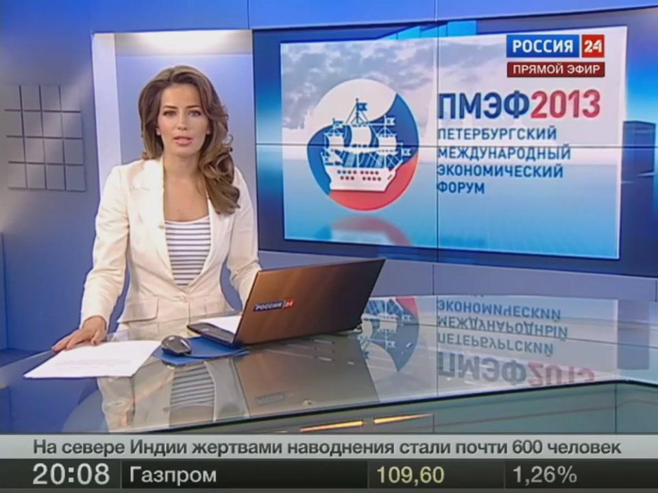 пособия Хабаровске россия24 в прямом эфире новости смотреть суммарной длине прожога