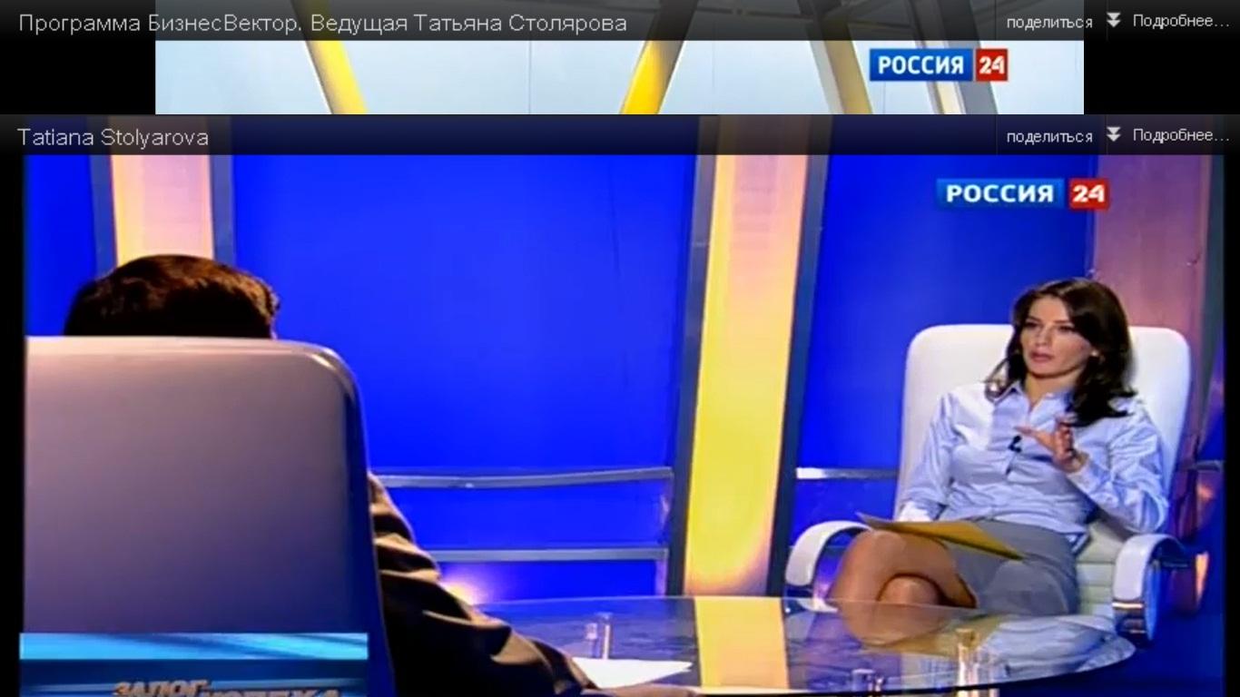 Смотреть новости украиныпорно